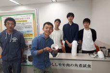 米子高専物質工学科 谷藤研究所